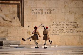 Grecki strój ludowy