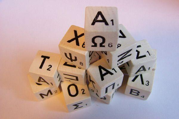 Język grecki – alfabet, gramatyka, przydatne zwroty